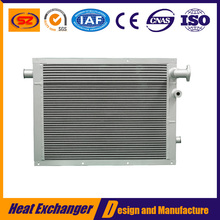 Air compressor plate bar air oil radiator