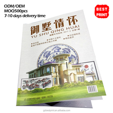 Best Price! Large Format Art Paper Catalog Print IN China Display products Catalog offset Softcover/Hardcover Book/ Magazine