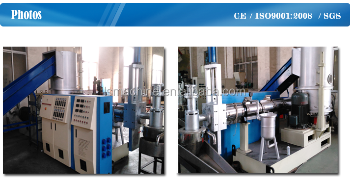 550 to 700kg per hour plastic pellet extruding machinery equipment PE PP double stages pelletizing line with CE