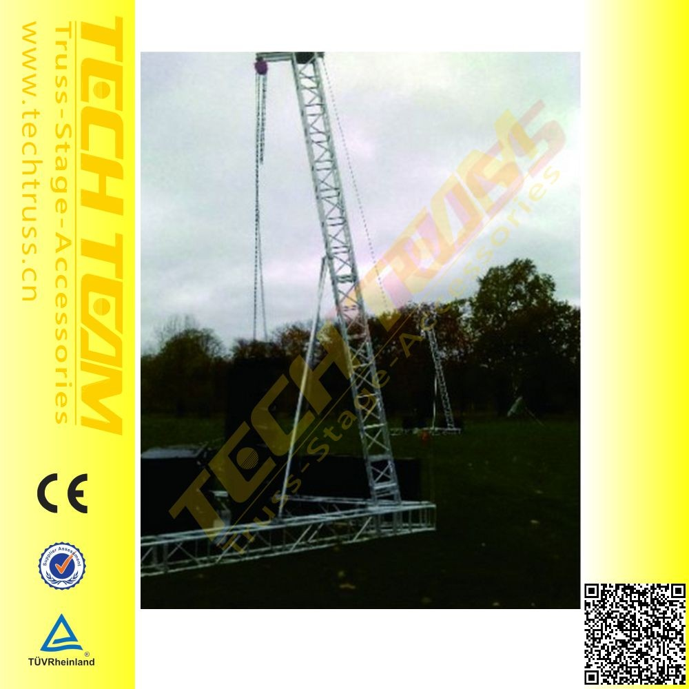 Line Array Tower Truss Aluminum Truss Tower Speaker Tower 3