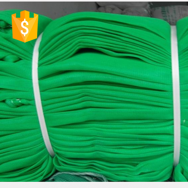 Green Flat wire Shade net&Enclosure mesh PE&HDPE +UV stabilized used for Scaffold construction net