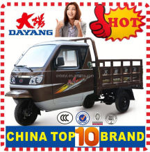 2016 hot sale cargo tricycle with cabin