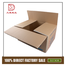 China outer square corrugated recyclable carton paper packaging box