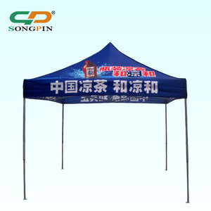 Custom Print Cheap gazebo canopy instant shelter replacement covers 10x10