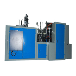 High quality high speed cup paper production machine thermoforming machine small paper cup making machine in korea