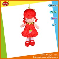 18 Inch Plush Fruit Baby Doll