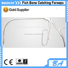 Stainless Steel Forceps/Fish Bone Catching Forceps/Laryngeal surgery Forceps