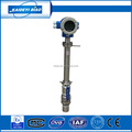 low price insertion type electromagnetic flow meter made in China