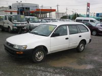 2002 TOYOTA COROLLA DX-MANUAL /CE105-0006524/ Used Car From Japan (44419)