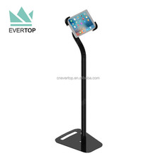 LSF02-D Free Standing Tablet Stand Kiosk for iPad/Universal enclosure floor tablet stand