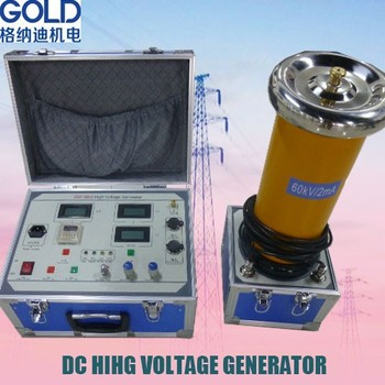 ZGF DC High Voltage Withstand Test Set