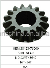 truck differential gears side gear for nissan ud OEM 38423-76000