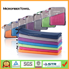 Absorbent Quick Drying Antibacterial Microfiber Sport Towel for Swimming, Travel, Sports, Camping, Beach, Yoga or Bath