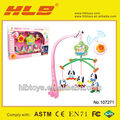 WINDING UP BELL SET baby mobile bell baby toys baby rattles