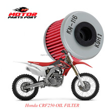 Wholesale motorcycle oil filters crf250 oil filters