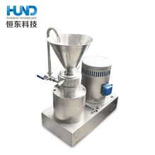 High speed fruit jam making machine with good quality for industry
