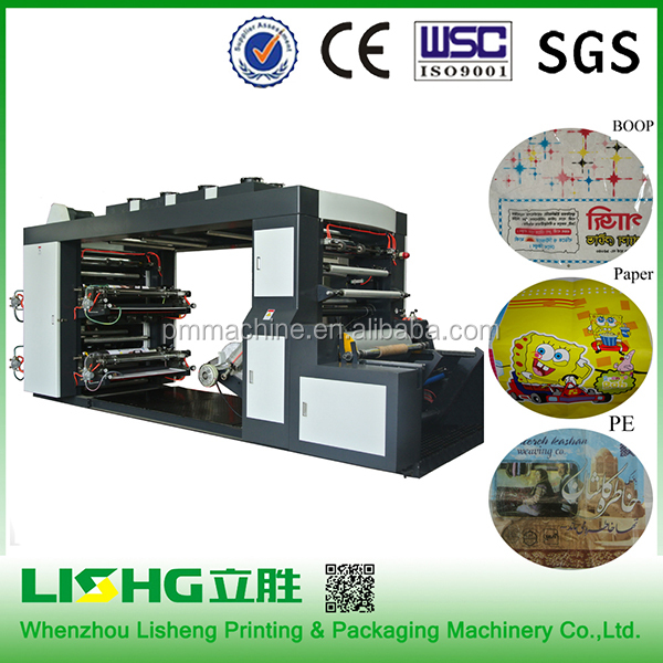 stack type four colors high speed flexographic printing machine YTB-4600
