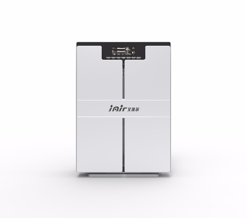 Best sell industrial negative air machine ionic air purifier