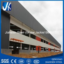 Prefabricate steel structure building for steel warehouse