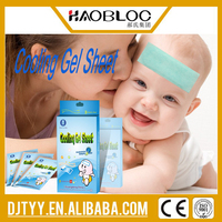 Alibaba Express Private Label Cooling Gel/Fever Cooling Patch, Convenient And Efficient