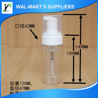 120ml foaming soap pump 43mm , liquid dispenser pump for medical