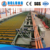 Cooling bed for hot rolling mill sale