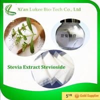In bulk supply is truvia stevia good supplier from China
