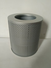 China ManufacturerExcavator 208-60-71122 Hydraulic Filter