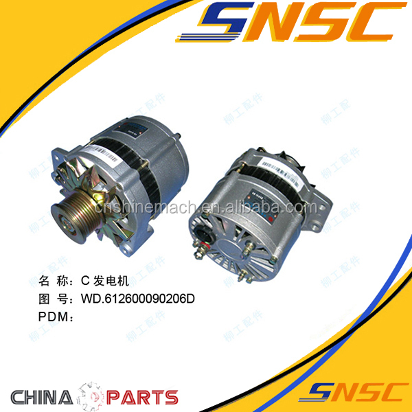 weichai engine parts generator for LIUGONG Construction Machinery Parts 612600090206D generator,alternator,dynamo motor