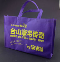 custom print recycle folding non woven tote bag