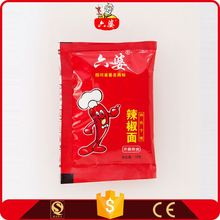 low price spices bulk red chilli powder specification