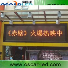 Energy serving P10 outdoor DIP single yellow led screen
