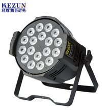 hot selling professional equipment led par can 5 in 1 rgbwa uv led hunting stage light