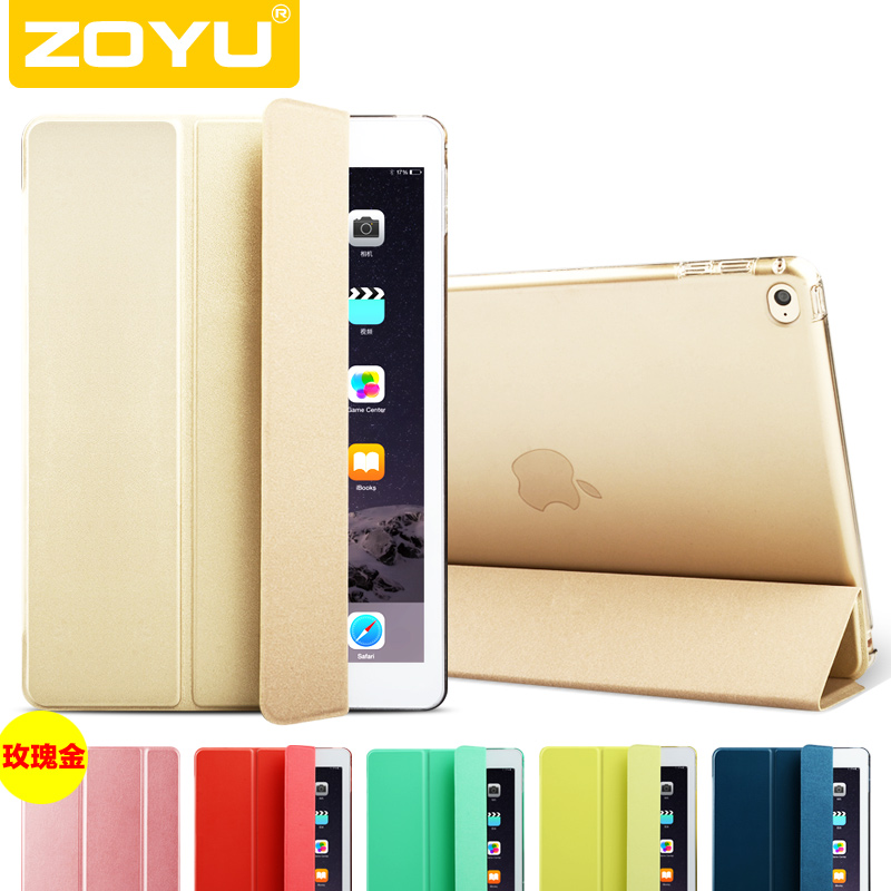 Waterproof Shockproof Case For Ipad Mini 4, Case for IPad Mini Cover