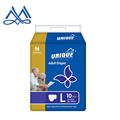 OEM Disposable Adult Diapers with Soft surface for hospital
