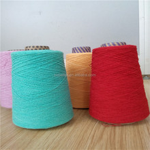 <strong>polyester</strong> <strong>yarn</strong> raw white core <strong>spun</strong> <strong>yarn</strong> for knitting and weaving