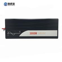 China High Frequency Dc To Ac Solar Inverter
