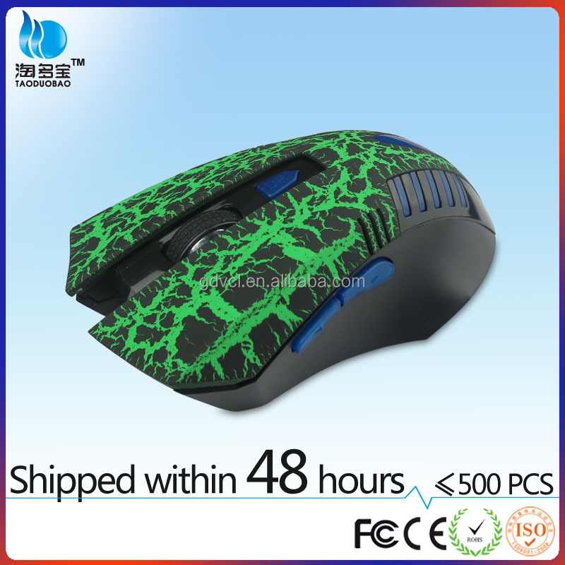 6D Computer Changeable Speed game Mouse for Group Sourcing