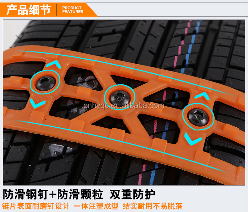 Emergency Traction Aid Anti-slip Chain Vehicle Snow Chains Ice & Snow Traction Cleats for Bad Weather