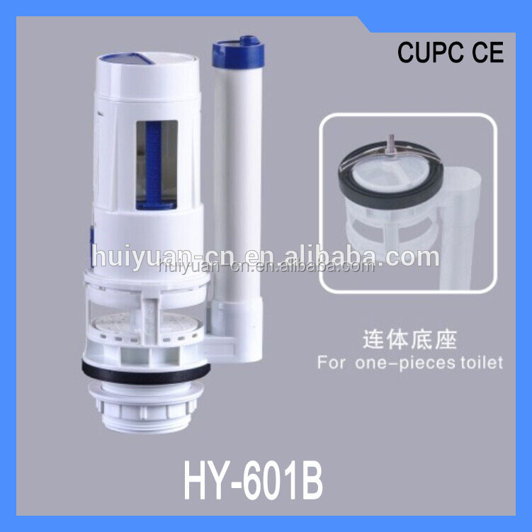 HY-601B china supplier name of toilet accessories toilet parts toilet tank fittings flush valve