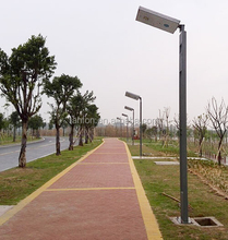 Green energy 60w outdoor led solar street light with 3 years warranty