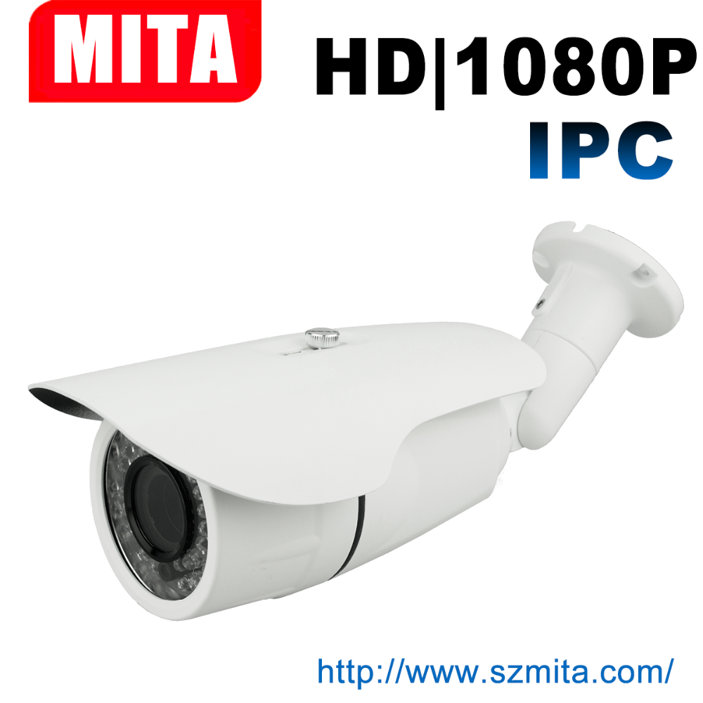 1.3MP/2.0MP Bullet IP Camera 960P/1080P with UHD , infrared, waterproof, IR-CUT, CMOS, ICR