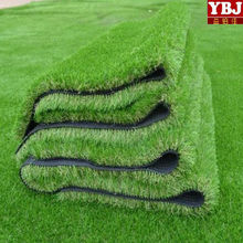 Guangzhou cheap garden artificial grass