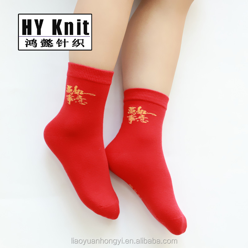 Top selling products baby kids cotton socks knitted socks