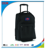 China Luggage Bags Cases Best Trolley
