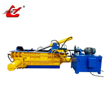 Small aluminum scrap used cardboard extrusion baler machine for sale
