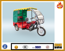 Auto rickshaw electric passenger 3 wheels motorcycle