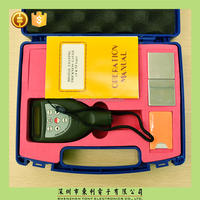 Car Paint Coating Thickness Gauge china factory