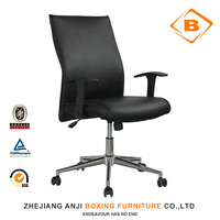 Comfortable Modern Ergonomic PU Office Chair