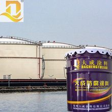 Oil Storage Tank Thermal Insulation Heat Resistant Paint
